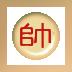 Chinese Chess Stoneman