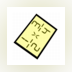 FractionCalc X